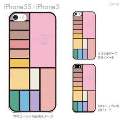 【iPhone5S】【iPhone5】【iPhone5sケース】【iPhone5ケース】【カバー】【スマホケース】【クリアケース】【クリアーアーツ】【コスメ】【パレット】 21-ip5s-ca0044の画像