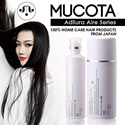 MUCOTA ADLLURA Aire Series: Award Winning MUCOTA™ Singapore Homecare Shampoo/Conditioner