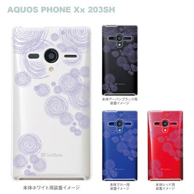 【AQUOS PHONEケース】【203SH】【Soft Bank】【カバー】【スマホケース】【クリアケース】【Clear Fashion】【フラワー】 21-203sh-ca0008puの画像