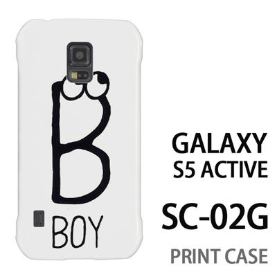 GALAXY S5 Active SC-02G 用『0623 「B」』特殊印刷ケース【 galaxy s5 active SC-02G sc02g SC02G galaxys5 ギャラクシー ギャラクシーs5 アクティブ docomo ケース プリント カバー スマホケース スマホカバー】の画像