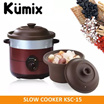 Kumix 1.5L Slow Cooker KSC-15 (1.5L) | KSC-35 (3.5L) / 220.240 V / 135 W / High temperature ceramic / Excellent heat retention and even distribution / 1 Year Warranty | READY STOCKS AVAILABLE !!!