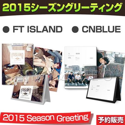 【2次予約/送料無料】CNBLUE / FT ISLAND - 2015 SEASON`S GREETINGS [卓上カレンダー+スケジュール+ポスター]の画像