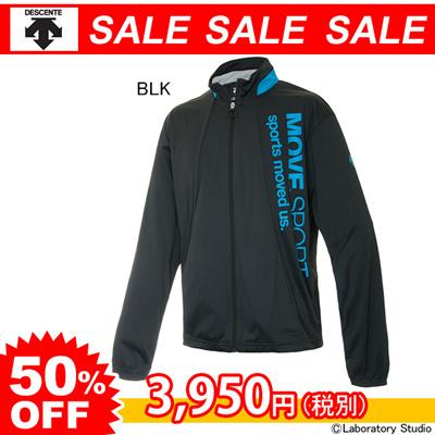 デサント (DESCENTE) トレーニングジャケット DAT-1356-TK [分類:ジャージ 上 (メンズ・ユニセックス)]の画像