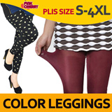 ★Special Offer★ /PLUS SIZE Tights L~4XL /Free Gift Shipping ★ ★Women leggings/Plus Size Skinny Pants/Skirt Leggings/Shorts Leggings/Plus Size tights