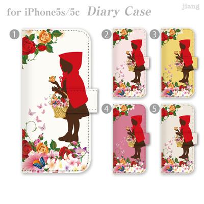 ジアン jiang ダイアリーケース 全機種対応 iPhone6 Plus iPhone5s iPhone5c AQUOS Xperia ARROWS GALAXY ケース カバー スマホケース 手帳型 かわいい おしゃれ きれい 赤ずきん 08-ip5-ds0100fb-zen2 10P06May15の画像