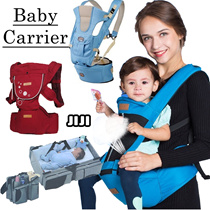 ◣ Hipseat Baby Carrier◥ slings★Carriers★jerrybaby★moby wrap MULTI USAGE HIP SEAT CARRIER/ BABY ★ INFANT ★ SLING  CARRIER [JIJI]