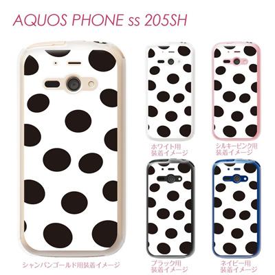 【AQUOS PHONE ss 205SH】【205sh】【Soft Bank】【カバー】【ケース】【スマホケース】【クリアケース】【チェック・ボーダー・ドット】【モゥ~てん】 22-205sh-ca0021の画像
