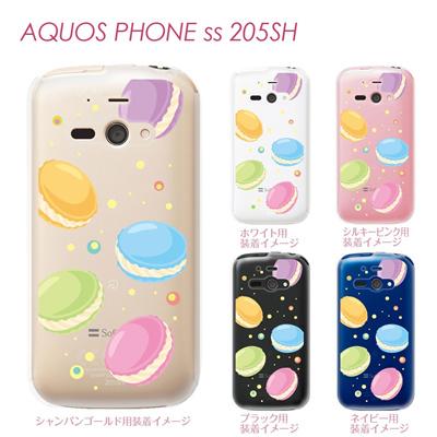 【AQUOS PHONE ss 205SH】【205sh】【Soft Bank】【カバー】【ケース】【スマホケース】【クリアケース】【クリアーアーツ】【スイーツ】 09-205sh-sw0002の画像
