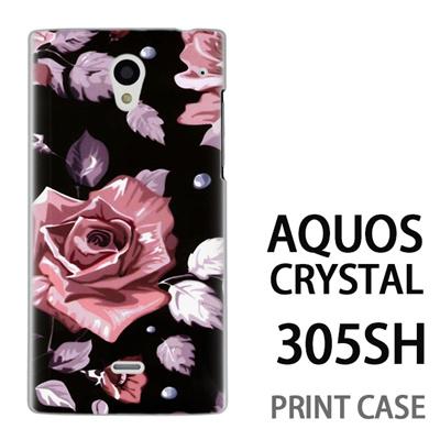 AQUOS CRYSTAL 305SH 用『0618 夜のピンクバラ』特殊印刷ケース【 aquos crystal 305sh アクオス クリスタル アクオスクリスタル softbank ケース プリント カバー スマホケース スマホカバー 】の画像