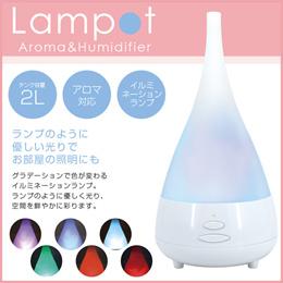 LEDイルミライト搭載 7色変化 アロマ 加湿機 2L 白 木目###加湿器J112★###