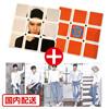 【送料無料・国内配送】SHINee the SAEM公式 ルービックキューブ+ポスター5種セット