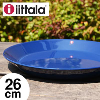 iittala (イッタラ) Teema ティーマ 005170 PlatBord(プレート) BLAUW(BLUE) 26cmの画像