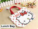 Cute Lunch Bags★Women★Handbags★Handcarry★Gift★Teachers Day★Shopping bag