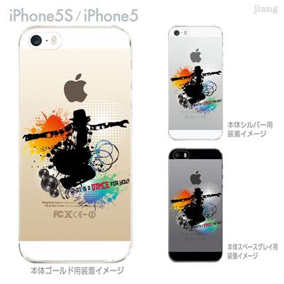 【iPhone5S】【iPhone5】【iPhone5sケース】【iPhone5ケース】【クリア カバー】【スマホケース】【クリアケース】【ハードケース】【着せ替え】【イラスト】【クリアーアーツ】【ダンス】 06-ip5s-ca0126の画像