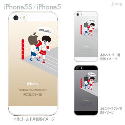 【iPhone5S】【iPhone5】【Clear Arts】【iPhone5sケース】【iPhone5ケース】【スマホケース】【クリア カバー】【クリアケース】【ハードケース】【クリアーアーツ】【ボクシング】 10-ip5s-ca0085の画像