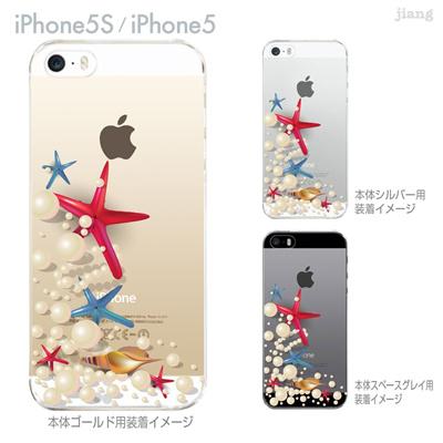 【iPhone5S】【iPhone5】【iPhone5sケース】【iPhone5ケース】【クリア カバー】【スマホケース】【クリアケース】【ハードケース】【着せ替え】【イラスト】【クリアーアーツ】【海の中】 21-ip5s-ca0053の画像