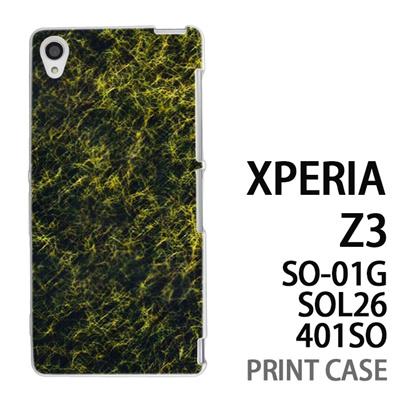 XPERIA Z3 SO-01G SOL26 401SO 用『No4 毛網 緑』特殊印刷ケース【 xperia z3 so01g so-01g SO01G sol26 401so docomo au softbank エクスペリア エクスペリアz3 ケース プリント カバー スマホケース スマホカバー】の画像