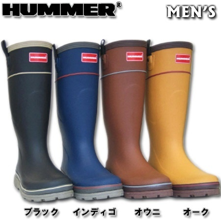 【クリックでお店のこの商品のページへ】HUMMER(ハマー) ラバーブーツ H2-01 【Ra02】