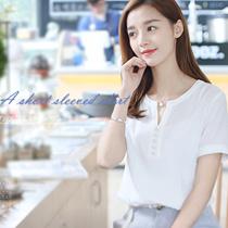 春の新型綿麻シャツ ブラウス 短袖 レディース フリル ホワイト  かわいい 韓国ファッション ビジネス カジュアル