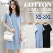 Fashion and Fresh ~  Autumn New Dress / Cotton  Midi Dress / Female / Solid Color / Short- sleeved Dress  /  Plus-size / Loose / Simple / Minimalism / T-shirt / Shirt Dress Amii [M18]