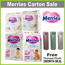 [MERRIES] Carton Sales ★ Tape NB/S/M/L/XL Walker L/XL/XXL★ MADE IN JAPAN ☆ FREE THERMAL FLASK