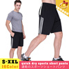 Reasonable Price-Cooling n Healthy Life◆♂New♂ Sports Short Pants for Men◆Breathable n Quick-drying