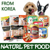【ROOMNHOME】 Pet Pets Dog Doggy Puppy Food Meal Gum Snack Dental Care Healthy Nutrition Health Stick