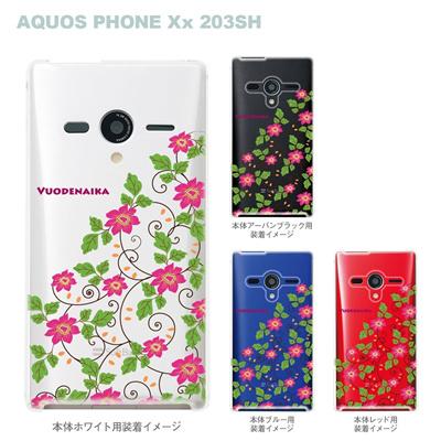 【AQUOS PHONEケース】【203SH】【Soft Bank】【カバー】【スマホケース】【クリアケース】【Vuodenaika】【フラワー】 21-203sh-ne0002caの画像