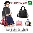 新しい到着韓国スタイルの女性のハンドバッグコレクションショルダーバッグカジュアルPUレザーバッグプレミアム品質