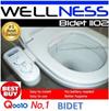 SALE Best  1102 /   WELLNESS / BIDET / Toilet / time sales/ HYGEINE / daily / gtalk/  toilet