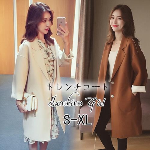 [M470]コート ゆったりコート ロング丈アウター 大きいサイズ 春 秋コート レディースファッション おとな コート アウター カーキ ライトブルー ライトブラウン
