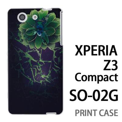 XPERIA Z3 Compact SO-02G 用『No3 スポットを浴びる花』特殊印刷ケース【 xperia z3 compact so-02g so02g SO02G xperiaz3 エクスペリア エクスペリアz3 コンパクト docomo ケース プリント カバー スマホケース スマホカバー】の画像
