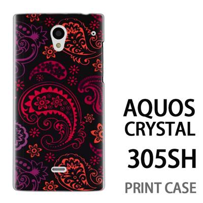 AQUOS CRYSTAL 305SH 用『0620 カラフルミクロの世界』特殊印刷ケース【 aquos crystal 305sh アクオス クリスタル アクオスクリスタル softbank ケース プリント カバー スマホケース スマホカバー 】の画像