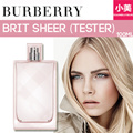 【STORE SALE】Burberry Brit Sheer 100ml TESTER Full-Sized Ready Stock (Perfume/Scent)