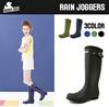RUBBERDUCK ラバーダック RAIN JOGGERS レインブーツ レディース 長靴 ハイカット ロング ブーツ
