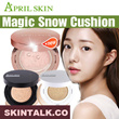 [Pos Laju] New Pink April Skin Magic Snow Cushion Pink and White SPF50 PA++ / Magic Snow Cream