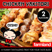 Farmland Chicken Yakitori 960g / 2 Flavours / Made in Thailand / Halal