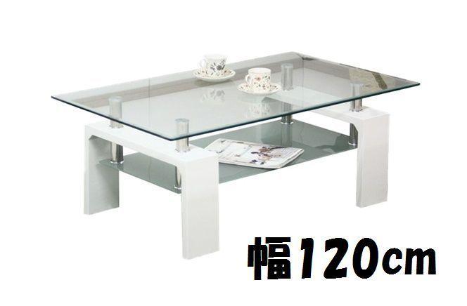 120ガラステーブル ガラス ガラステーブル センターテーブル ローテーブル リビング テーブル 机 つくえ 棚付 お客様組立 ラブⅡ GT-04 メーカー直送 m096830