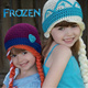Christmas gift! [Ice and snow] frozen popular announcer and the snow queen design knitted hat! Children love! 1 - 3 M / 3 ~ 6 years old in 6 years old of above L / XL Y48