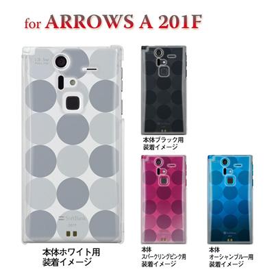 【ARROWS ケース】【201F】【Soft Bank】【カバー】【スマホケース】【クリアケース】【トランスペアレンツ】【サークル】 06-201f-ca0021cの画像