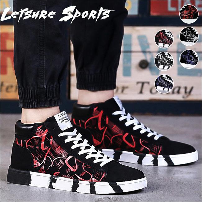 デニム インヒールスニーカー 春ブーツ 靴 シューズ メンズハイカットスニーカー スニーカー ショートブーツ 大人カジュアルシューズ 韓国ファッション