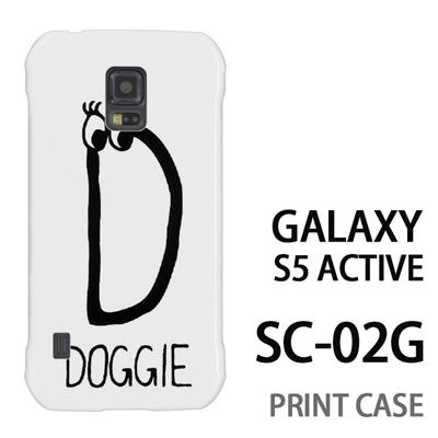 GALAXY S5 Active SC-02G 用『0623 「D」』特殊印刷ケース【 galaxy s5 active SC-02G sc02g SC02G galaxys5 ギャラクシー ギャラクシーs5 アクティブ docomo ケース プリント カバー スマホケース スマホカバー】の画像
