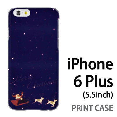 iPhone6 Plus (5.5インチ) 用『1221 メリークリスマス 青』特殊印刷ケース【 iphone6 plus iphone アイフォン アイフォン6 プラス au docomo softbank Apple ケース プリント カバー スマホケース スマホカバー 】の画像