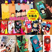 毎日更新中!韓国ファッションiPhone7ケースiPhone7 PlusケースiPhone 6/6sケース iPhone6 plusケース iPhone6ケース漫画のケースカバー