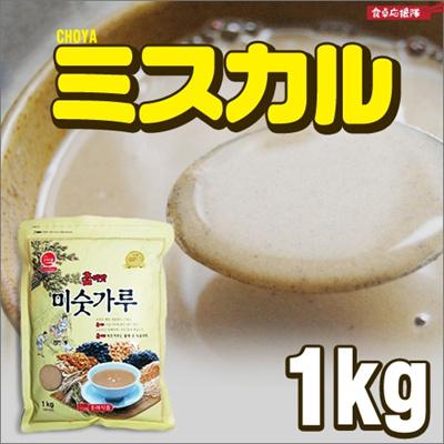 【健康飲料】CHOYA ミスカル 1kg ミシッカル 禅食 健康ダイエットにおすすめ♪の画像