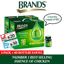 ($50 COMBINED COUPON + FREE DELIVERY!!) U.P. $189.50 BRANDS® ESSENCE OF CHICKEN] 2 PACKS X 30 Bottles X 68ML