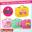 ❤❤ HOMME WIDE VARIETY CUTE KIDS GIRLS FASHION HANDBAGS! 6 CUTE MODELS!! ❤❤