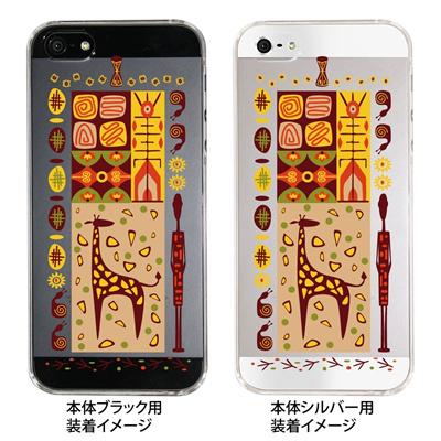 【iPhone5S】【iPhone5】【Clear Fashion】【iPhone5ケース】【カバー】【スマホケース】【クリアケース】【クリアーアーツ】【アフリカンヒーリング】 09-ip5-af0004の画像