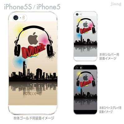 【iPhone5S】【iPhone5】【iPhone5sケース】【iPhone5ケース】【クリア カバー】【スマホケース】【クリアケース】【ハードケース】【着せ替え】【イラスト】【クリアーアーツ】【ヘッドホン】 06-ip5s-ca0127の画像
