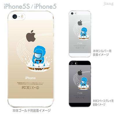 【iPhone5S】【iPhone5】【Clear Arts】【iPhone5sケース】【iPhone5ケース】【スマホケース】【クリア カバー】【クリアケース】【ハードケース】【クリアーアーツ】【BOAT RACE】【競艇】 10-ip5s-ca0096の画像